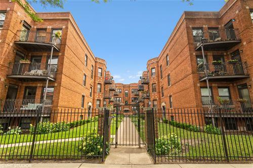 1327 W North Shore Unit 2S, Chicago, IL 60626