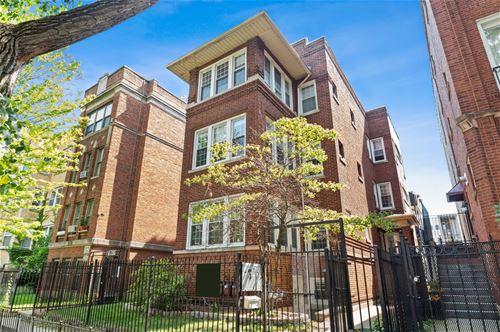 7623 N Bosworth Unit 2, Chicago, IL 60626