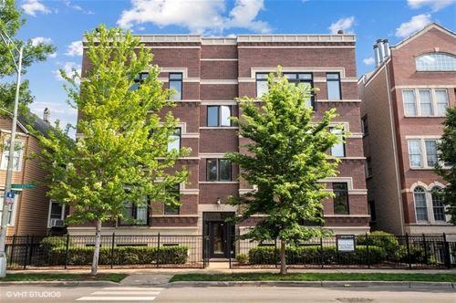 1330 W Diversey Unit 1E, Chicago, IL 60614