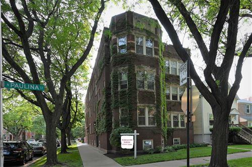 1700 W Catalpa Unit 1F, Chicago, IL 60640