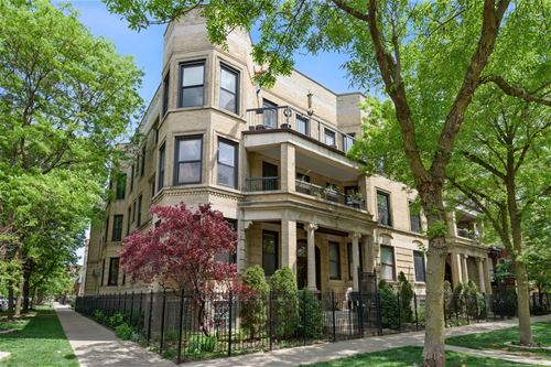 4457 N Paulina Unit 1B, Chicago, IL 60640
