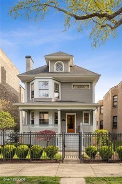 1339 W Carmen, Chicago, IL 60640