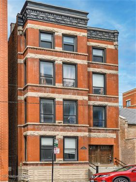 2672 N Halsted Unit 2E, Chicago, IL 60614