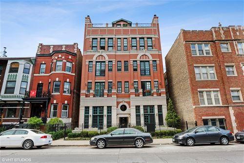 836 W Fullerton Unit 1E, Chicago, IL 60614
