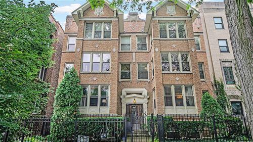 1327 W Albion Unit 1, Chicago, IL 60626
