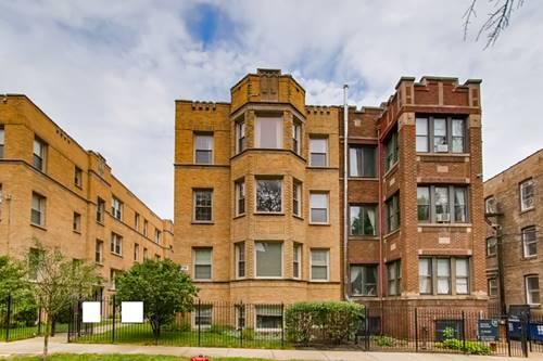 1618 W Wallen Unit 3S, Chicago, IL 60626