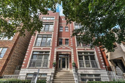1224 W Winona Unit 1W, Chicago, IL 60640