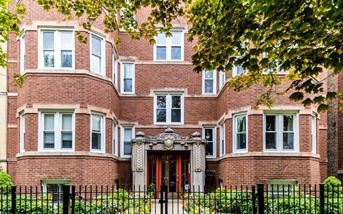 1244 W Albion Unit GW, Chicago, IL 60626