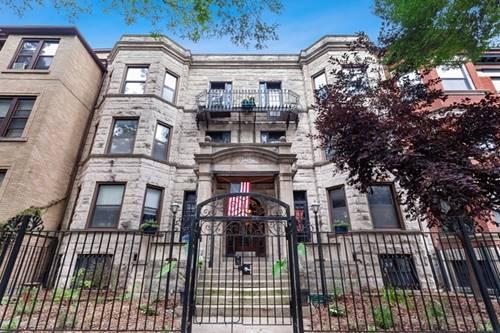 5114 N Kenmore Unit 1S, Chicago, IL 60640
