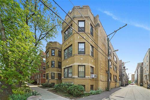 1615 W Farwell Unit 101, Chicago, IL 60626