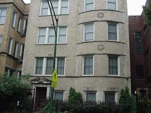 7712 N Ashland Unit G, Chicago, IL 60626