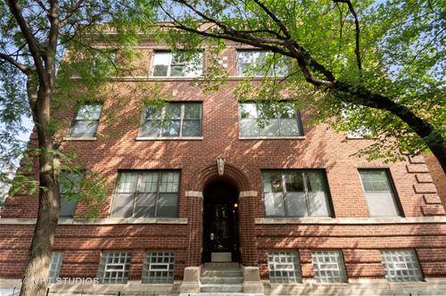 1526 W Ardmore Unit 1E, Chicago, IL 60660