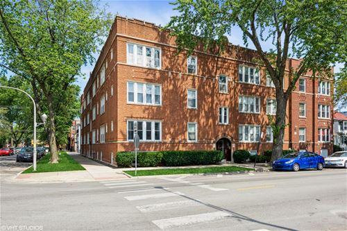 1946 W Touhy Unit 1, Chicago, IL 60626