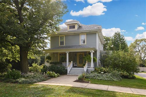 336 Holbrook, Chicago Heights, IL 60411