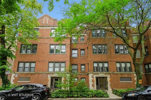 1517 W Jonquil Unit 1, Chicago, IL 60626