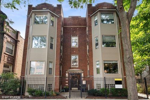 4823 N Hoyne Unit 1S, Chicago, IL 60625