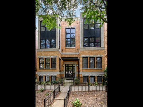 2041 W Pierce Unit 3B, Chicago, IL 60622