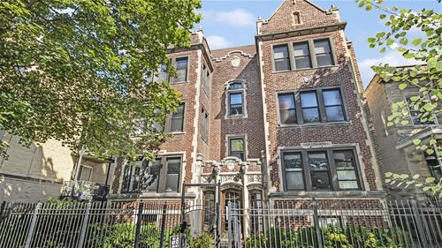 1254 W Winona Unit 1W, Chicago, IL 60640