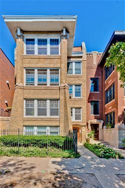 1468 W Balmoral Unit 1, Chicago, IL 60640
