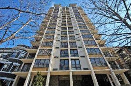 5471 S Hyde Park Unit 12A, Chicago, IL 60615