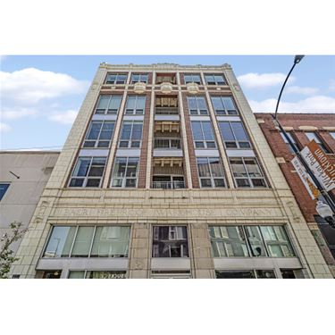 1927 N Milwaukee Unit 201, Chicago, IL 60647