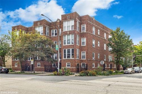 1411 W Jonquil Unit 1, Chicago, IL 60626