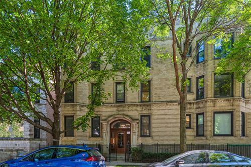 1625 W Sunnyside Unit 1A, Chicago, IL 60640