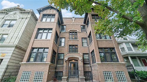 6412 N Glenwood Unit 3N, Chicago, IL 60626