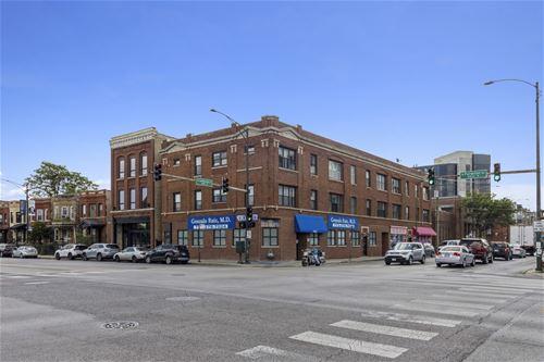 2361 N California Unit 2N, Chicago, IL 60647