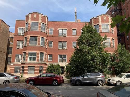 1356 E Hyde Park Unit 2, Chicago, IL 60615