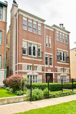 1237 W Farwell Unit 3W, Chicago, IL 60626
