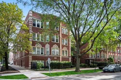 6143 N Hoyne Unit 2, Chicago, IL 60659