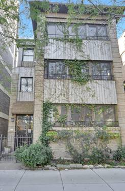 809 W Lawrence, Chicago, IL 60640