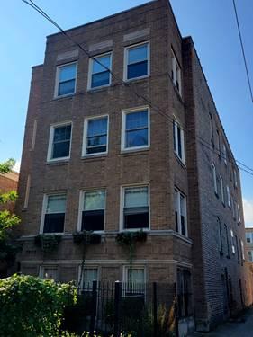 7532 N Damen Unit 1, Chicago, IL 60645