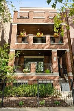 1540 W Wrightwood Unit 2, Chicago, IL 60614